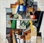 Коллекцию картин Георгия Костаки показывают в Третьяковской галерее