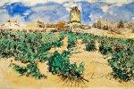 «Мельницу» Ван Гога впервые за 100 лет покажут публике