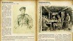 Выставка работ фронтовых художников открылась на сайте Минобороны РФ