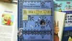 В Москве в конце мая откроется выставка к 150-летию сказки «Алиса в стране чудес»